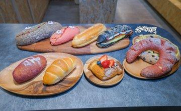 歐客佬精品烘焙坊   最熱門10款麵包懶人包 世界麵包大賽冠軍 陳永信師傅指導