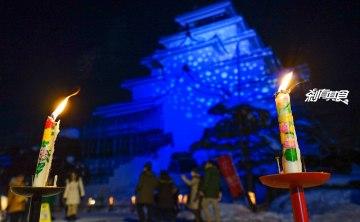 會津繪蠟燭祭 | 福島鶴城 一萬支繪花蠟燭燈海 鶴城燈光好美啊