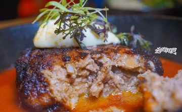 梓森和風洋食   台中日式定食 推牛肉漢堡排 醬燒市場鮮魚 還有富貴豆花可以吃 (2018菜單/停車)