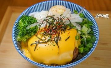 三合葉醬燒料理 | 台中西區美食 平價好吃丼飯 還有兒童遊戲區(已歇業)