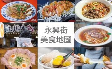 永興街美食地圖 | 台中北區人的【噪咖】精選12間美食(附上google地圖)5/19新增