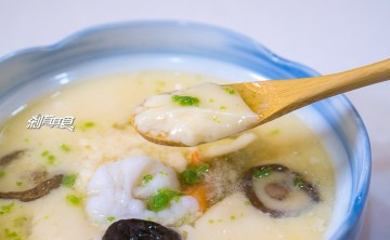 小剎廚房 | 滿滿海料的豪華版茶碗蒸 (料理食譜影音教學)