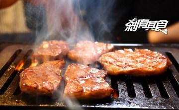 俺達の肉屋 | 一頭買進的台中日本和牛專家 2018菜單全面降價不降級 輕鬆享受日本和牛上乘美味