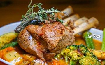 遊牧餐桌 | 台中西區美食 隱藏在巷弄裡的地中海料理小餐館