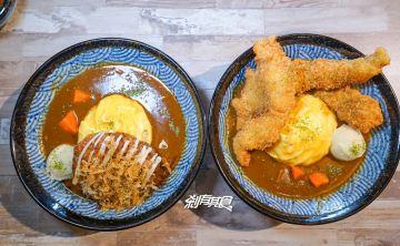 墨村食所 | 台中逢甲美食 滿滿炸物的旋轉禮服蛋包咖哩飯 (文修公園前)