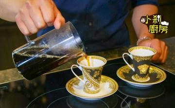 手沖咖啡影片教學 | 如何在家手沖一杯好咖啡 手沖咖啡原來要站37步?!