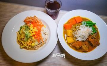 老三涼麵 | 台中文青涼麵 雙色鴛鴦細麵 還有麻辣鴨血 夏天開胃好選擇