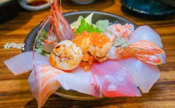 倚樂田食 | 台中西區美食 好吃生魚片丼飯 魚肉味噌湯喝到飽