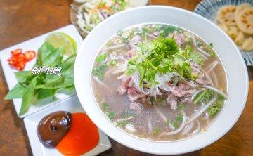 小夏天 petitete | 台中越南料理 老宅裡的好吃牛肉湯河粉 (2018菜單)