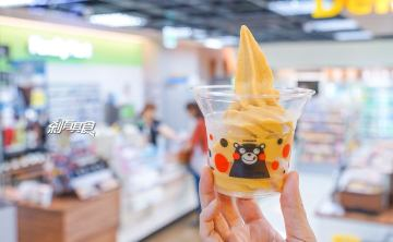 全家被熊本熊攻佔啦! 不知火橘霜淇淋 新上市~限時3天嚐鮮價29元 你吃過了嗎?(販賣地點大公開)