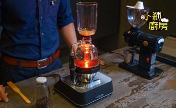 虹吸式咖啡 怎麼煮? | 煮咖啡居然還要蓮花指? 賽風壺心得
