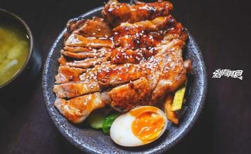 飯飯 | 台中中區美食 綠川旁的深夜食堂 丼飯吃的很飽! (2018菜單)