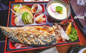 樂羽日式平價海鮮 | 台中梧棲美食 生魚片、握壽司、鯖魚便當好吃 台中三井OUTLET美食 ( 高美濕地美食/好停車 )