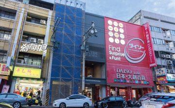 IKEA百元商店 逢甲店|IKEA百元商品二號店在台中! 預計12/21盛大開幕