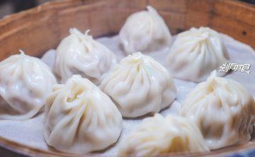 三鮮湯包 | 台中蒸餃 好吃的鮮肉湯包 絲瓜湯包 健行路美食 (2019菜單)