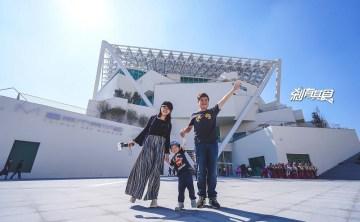 台南市美術館二館 | 台南景點 日本建築大師坂茂設計最美新地標 大學畢業照都來這裡拍
