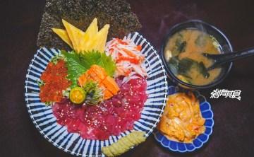 鈺鮮創意日式料理   台中北區美食 好吃平價丼飯 鮭魚雞屁股捲真的沒有放雞屁股喔~