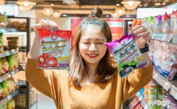 CLC Mart 東南亞購物超市 | 東協廣場美食 精選18種東南亞零食飲料你喜歡哪一種?