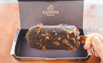 GODIVA ×7-11 夏威夷果仁黑巧克力流心雪糕 6/17新上市 全台限量25萬支開搶啦!
