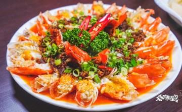 一品活蝦漢口店 | 台中合菜餐廳 全台最多活蝦料理2019新菜單 干貝金蒜蒸大蝦好好吃