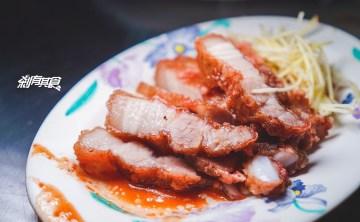 雙生的店 | 台中北屯區美食 平價好吃黑白切 招牌紅燒肉、雞捲必點