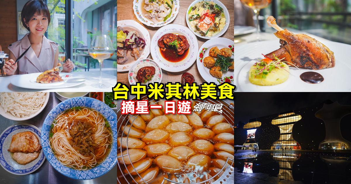 茂川肉丸 | 臺中米其林餐盤推薦 臺中第二市場裡的百年肉圓老店 – 剎有其食