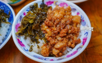 勇仔滷肉飯 | 台中北區美食 滷肉飯、鹹豬肉飯 便宜好吃CP值高 宵夜到半夜1點半