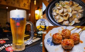 百川日本串燒 | 台中捷運市政府站美食 連續2年獲得三得利啤酒「神泡達人店」認証 用神泡犒賞努力的自己吧!
