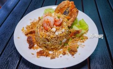 璞樹文旅 | 台中西屯區美食 打破傳統的滴雞精炒飯「美人酥肚盛翡翠海味炒飯」
