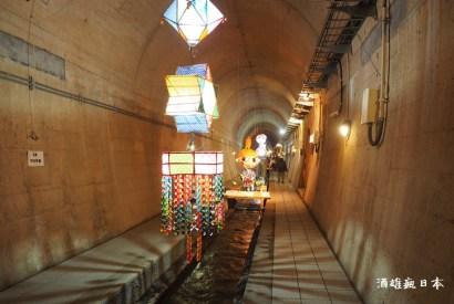[熊本自駕]高森湧水隧道公園-月廻公園-日本唯一隧道公園及自駕順遊景點