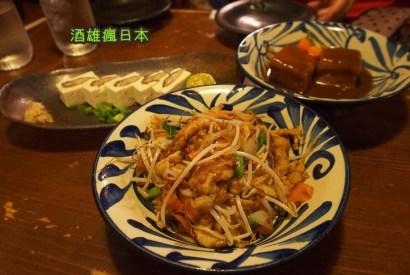 [沖繩那霸美食]ゆうなんぎい(黃槿木)-傳香近半世紀的國際通沖繩料理老店