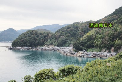 [京都景點]舟屋之里伊根-眺望日本最美漁村的好地方
