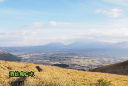 [熊本景點]阿蘇山大觀峰-眺望阿蘇五岳的最佳景點