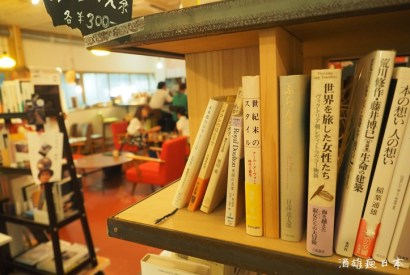 羚羊書店-大分獨立書店 在地文化發信站