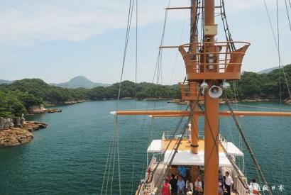 搭珍珠女王號出海賞美景-長崎九十九島珍珠海洋遊覽區