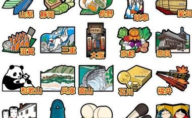 [日本]日本郵便局-地區限定特色明信片(ご当地フィルムカード)第五彈新上市!