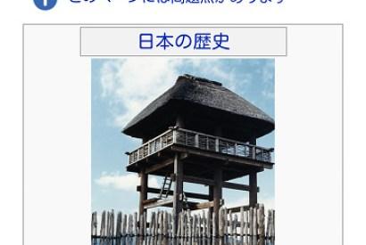 [線上教學]用HTC NEW ONE手機查日文字典『DroidWing』『EBPocket』大PK!