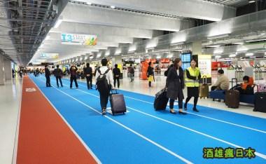 [東京]成田機場第三航廈完全攻略-LCC廉價航空