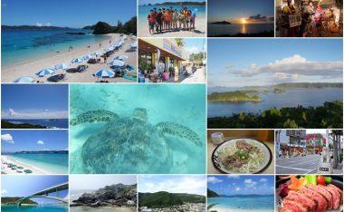 [行程]沖繩慶良間群島國立公園跳島之旅