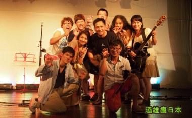[跳島心得]2014沖繩慶良間跳島之旅-太好玩了,以後玩不到怎麼辦呀!