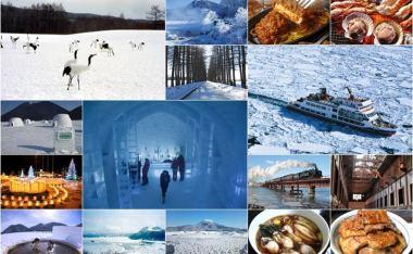 [行程]2016道東破冰雪祭美食自駕之旅