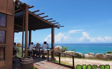 [沖繩]CAFE 薑黃花(カフェくるくま)-無敵海景南洋料理咖啡廳