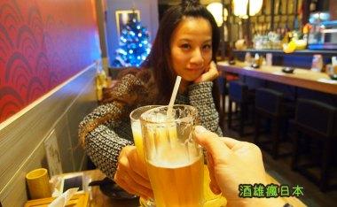 [台中美食]神樂Kagura居酒屋-放鬆小酌交日本朋友的好地方