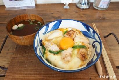 SANS SOUCI琉京甘味 -完美融合京都與沖繩的和食餐廳 #北中城