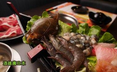 [台中美食]錢都涮涮鍋逢甲西屯旗艦店-吃海鮮必點。高cp值海龍王雙人套餐