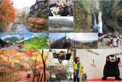 [行程案]2016九州紅葉自駕旅行-湯布院、高千穗、熊本、福岡
