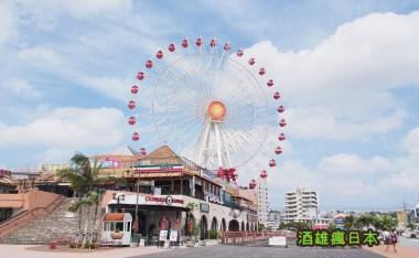 [沖繩景點]美國村(美浜アメリカンビレッジ)-享受美國風情的都市度假區