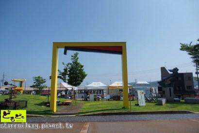 [新潟]大地藝術祭的據點『越後妻有現代美術館キナーレ』