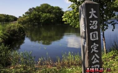 [北海道]函館人的後花園-「大沼國定公園」