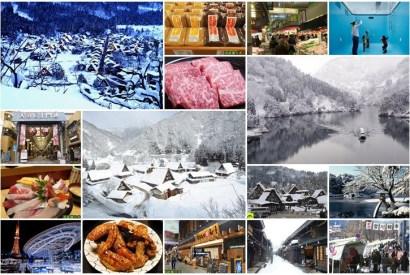 [行程]2015酒雄高山合掌村金澤自駕玩雪之旅